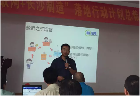 湖南竞网智赢网络技术有限公司策略总监 聂磊